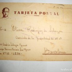 Militaria: CAMPO DE CONCENTRACION. Lote 194491025