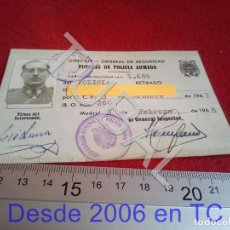 Militaria: TUBAL CARNET DE IDENTIDAD FUERZAS POLICIA ARMADA 1968 B47. Lote 194503765