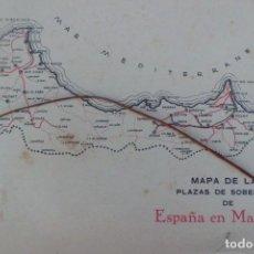 Militaria: MAPA DE LAS PLAZAS DE SOBERANIA DE ESPAÑA EN MARRUECOS, POSGUERRA. Lote 194538442