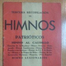 Militaria: HIMNOS PATRIÓTICOS GUERRA CIVIL FRANCO FALANGE REQUETÉ. Lote 194691578