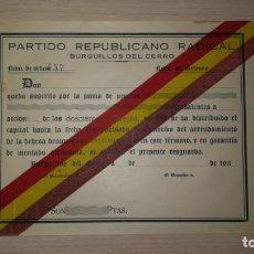 Militaria: RESGUARDO DE ACCIONES PARTIDO REPUBLICANO RADICAL, BURGUILLOS DEL CERRO,BADAJOZ, AÑOS 30, REPUBLICA. Lote 194914788