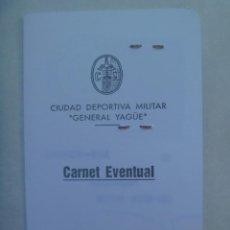 Militaria: CIDAD DEPORTIVA MILITAR ¨ GENERAL YAGÜE ¨ : CARNET EVENTUAL VERANO DE SEÑORA. BURGOS, 1996. Lote 194923941