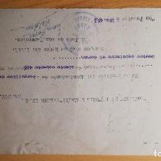 Militaria: RECIBO DE COBRO, FALANGE, BURGUILLOS DEL CERRO, BADAJOZ, AÑO 1942. Lote 194980965