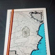 Militaria: PROGRAMA DÍA DE LAS FF.AA EN CARTAGENA.1988.. Lote 195047757