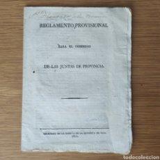 Militaria: GUERRA DE INDEPENDENCIA - 1811 REGLAMENTO PROVISIONAL PARA EL GOBIERNO DE LAS JUNTAS DE PROVINCIA. Lote 195082133