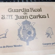 Militaria: CARPETA GUARDIA REAL DE SM JUAN CARLOS I. Lote 195090805