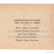 Militaria: PAPELETA ELECTORAL 1933, CANDIDATURA SOCIALISTA POR SANTANDER. BRUNO ALONSO, ANTONIO RAMOS, ETC. Lote 195124248