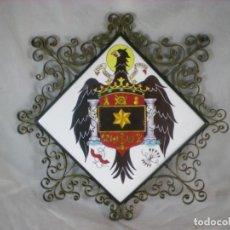 Militaria: AZULEJO ENMARCADO HERMANDAD ALFÉRECES PROVISIONALES - ALFÉREZ PROVISONAL - AÑOS 50. Lote 195167372