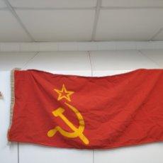 Militaria: BANDERA DE BARCO MILITAR SOVIETICO.. Lote 195186917