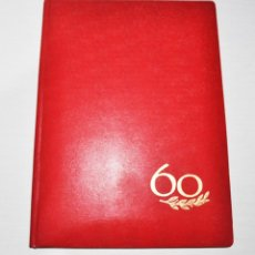 Militaria: CARPETA PARA PAPELES SOVIETICA .PARA 60 ANIVERSARIO. URSS. Lote 195233546