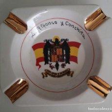Militaria: CENICERO EPOCA FRANQUISTA. Lote 195239608