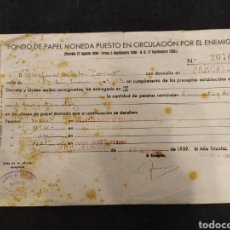 Militaria: FONDO DE PAPEL MONEDA PUESTO EN CIRCULACION POR EL ENEMIGO. MAYO 1939. Lote 195264495