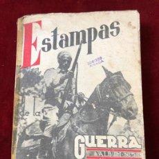Militaria: ESTAMPAS DE LA GUERRA - ÁLBUM Nº 5 - FRENTES DE ANDALUCÍA Y EXTREMADURA (GUERRA CIVIL, REPÚBLICA). Lote 195355613