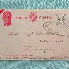 Militaria: GUERRA CIVIL..1938..CARTA POSTAL DESDE FRENTE DE GUERRA A CASA..TRASMISIONES.ESTAFETA N.18.. Lote 195435178