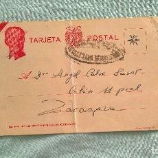Militaria: .1938....CARTA POSTAL DESDE EL FRENTE A CASA..GUERA CIVIL...FRANCO..BANDERA ESPAÑA. Lote 195448396