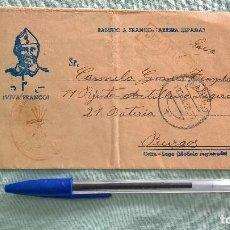 Militaria: GUERRA CIVIL..11 REGIMIENTO ARTILLERIA LIGERA..21 BATERIA..SOBRE PATRIOTICO..SALUDO A FRANCO.. Lote 195449596