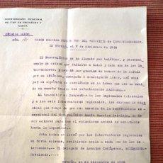 Militaria: ORDEN DE BEIGBEDER, AGRADECIENDO EL ALZAMIENTO A LOS INTERVENTORES EN AFRICA. DICIEMBRE DEL 36 . Lote 195553391