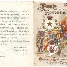 Militaria: MADRID. JURA DE LA BANDERA 1910. BRIGADA OBRERA Y TOPOGRÁFICA DE ESTADO MAYOR.. Lote 195737307
