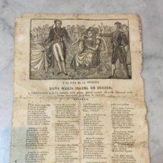 Militaria: ANTIGUO GRABADO 1833 A LA JURA DE LA PRINCESA DOÑA MARIA ISABEL DE BORBÒN Y RESTABLECIEMIENTO DE LA . Lote 196733300