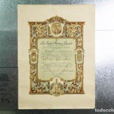 Militaria: CERTIFICADO IMPOSICIÓN Y DERECHO A USAR MEDALLA SOMATENES ARMADOS DE CATALUÑA - AÑO 1924. Lote 196842947