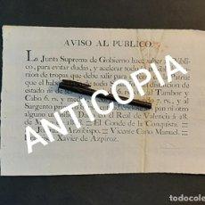 Militaria: CARTEL DE LA GUERRA DE INDEPENDENCIA SOBRE SALARIO DE LOS SOLDADOS 1808 VALENCIA. Lote 197368898
