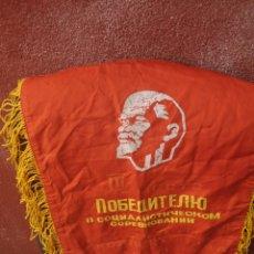 Militaria: BANDERIN RUSO-SOVIETICO EPOCA COMUNISMO.. Lote 197429913