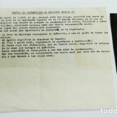 Militaria: ORIGINAL DIBUJO & DOCUMENTO DE SOLICITUD NUEVO DISEÑO INSIGNIA. Lote 197833188