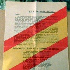 Militaria: ANTIGUO DOCUMENTO, DESAGRAVIO LIRICO A LA BANDERA DE ESPAÑA, 4 PAGINAS. Lote 198891907