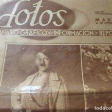 Militaria: HOJAS PERIÓDICO FOTOS. HIMMLER MADRID 26 OCTUBRE 1940. Lote 199252446
