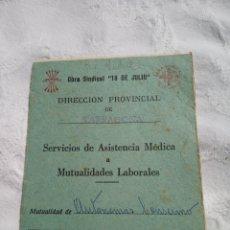 Militaria: CARNET FALANGE POST GUERRA CIVIL OBRA SINDICAL 18 DE JULIO.FRANCO.MILITAR.NACIONAL.REQUETE. Lote 199583230