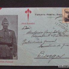 Militaria: MILITAR - TARJETA POSTAL BURGOS 27-AGO.-37 CON REFERENCIA A LA TOMA DE SANTANDER. Lote 199690857