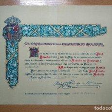 Militaria: CERTIFICADO MEDALLA HOMENAJE 1926 PRIMO DE RIVERA A MANUEL ESCORIAZA TRANVIAS ZARAGOZA... Lote 200341057
