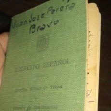 Militaria: CARTILLA MILITAR JOYERO PERERA MADRID ESCUELA ESTADO MAYOR 1951. Lote 201571095