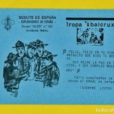 """Militaria: SCOUTS DE ESPAÑA - GRUPO SCOUT 361 """"SILES"""" - CIUDAD REAL - CUMPLEAÑOS - AÑOS 80 - ESCULTISMO. Lote 202599230"""