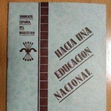 Militaria: SINDICATO ESPAÑOL DE MAGISTERIO, FALANGE J.O.N.S. DELEGACION PROVINCIAL DE SALAMANCA.. Lote 204146736