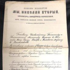 Militaria: NOMBRAMIENTO MILITAR COMO DIPLOMATICO AL MARQUES DE VILLASINDA. SAN PETERSBURGO 1913. Lote 204244543