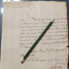 Militaria: SEVILLA, 1810, GUERRA INDEPENDENCIA, SOLICITUD RETIRADA POLVORA CON DESTINO PARQUE ARTILLERIA. Lote 205250202
