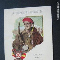 Militaria: ALISTAOS AL REQUETE !--PUBLICIDAD ANTIGUA-(70.531). Lote 205319741