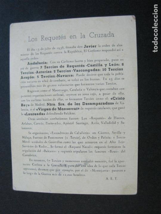 Militaria: ALISTAOS AL REQUETE !--PUBLICIDAD ANTIGUA-(70.531) - Foto 4 - 205319741