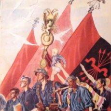 Militaria: CARTEL/LÁMINA SÁENZ DE TEJADA ORIGINAL 1937. Lote 205568716