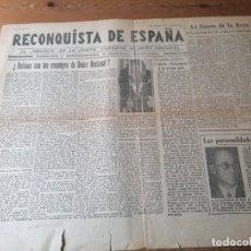 Militaria: RECONQUISTA DE ESPAÑA. N. 40. ORG. JUNTA SUPREMA UNIÓN NACIONAL. Lote 205757832