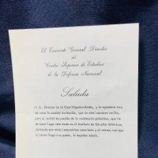 Militaria: INVITACION 70 TENIENTE GENERAL CENTRO SUPERIOR ESTUDIOS DEFENSA NACIONAL DIEZ ALEGRIA HISPANO ARABE. Lote 205880958