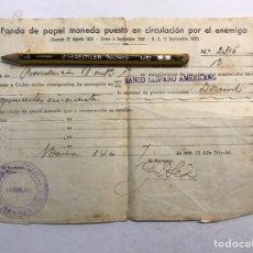 Militaria: III AÑO TRIUNFAL, FONDO DE PAPEL MONEDA PUESTO EN CIRCULACIÓN POR EL ENEMIGO (14/07/1839). Lote 206300665