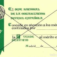 Militaria: DIPLOMA DE RECOMPENSAS DE LA OJE. Lote 206399950