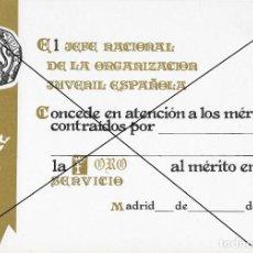 Militaria: DIPLOMA DE RECOMPENSAS DE LA OJE. Lote 206399976