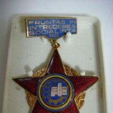 Militaria: MEDALLA RUMANA FRUNTAS INTRECEREA SOCIALISTA 1966 ( C ). Lote 206818747