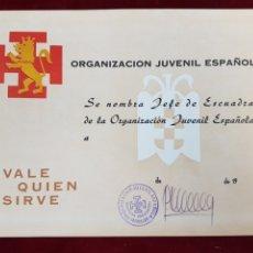 Militaria: DIPLOMA JEFE DE ESCUADRA OJE SIN RELLENAR. Lote 207143905