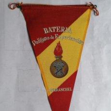 Militaria: BANDERIN BATERIA POLIGONO DE EXPERIENCIAS - CARABANCHEL, AÑOS 60. Lote 207158278