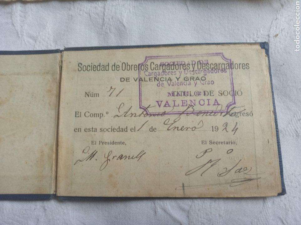 Militaria: Carnet sociedad obreros cargadores de Valencia 1924.sindicato.alfonso XIII.militar.trabajadores.sind - Foto 2 - 208161158