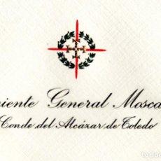 Militaria: SOBRE DEL LAUREADO Y HÉROE DEL ALCÁZAR DURANTE LA GUERRA CIVIL. TENIENTE GENERAL JOSÉ MOSCARDÓ.. Lote 208777932